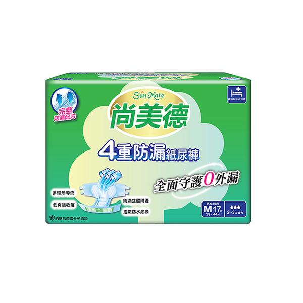 (尚美德)ShangMeide 4-fold leak-proof adult diapers M size 17 pcs x 6 bags/carton