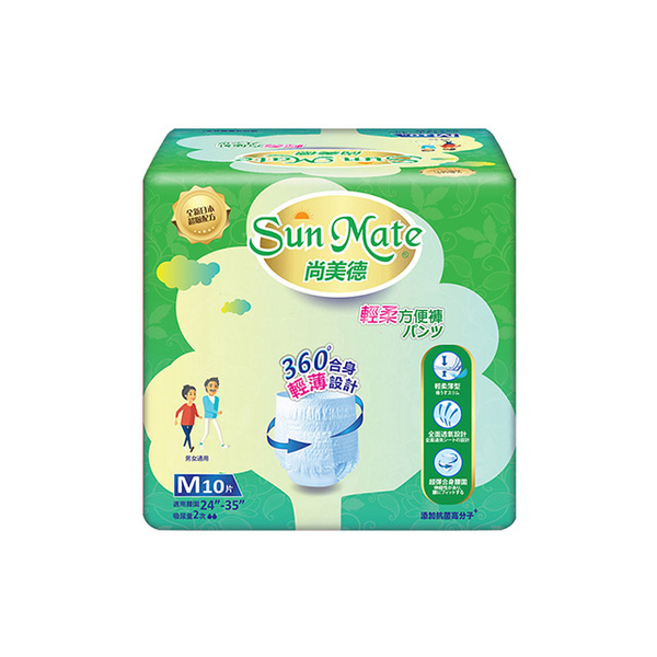 (尚美德)Shang Meide Adult Pants-type Diapers Lightweight and Convenient Pants M10 x6 packs/carton