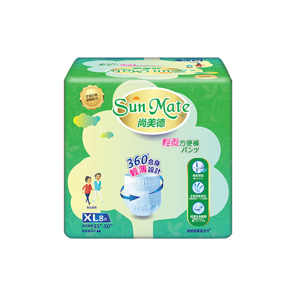 (尚美德)Shang Meide Adult Pants-type Diapers, Lightweight and Convenient Pants XL8 x6 packs/carton