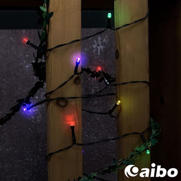 太陽能充電 12米100燈裝飾燈串(四彩/八模式)