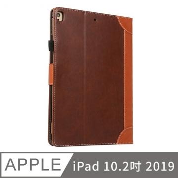 iPad 10.2吋 2019 經典簡約書本側翻磁釦保護殼 深棕色