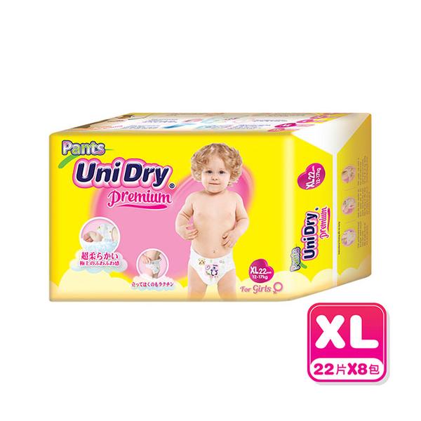 優力褲 嬰兒褲型紙尿褲特級版女生版XL22片x8包/箱