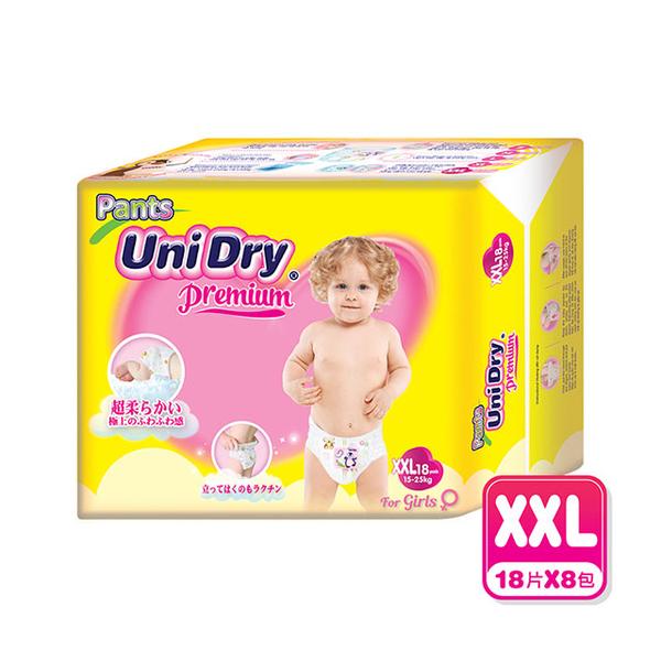 優力褲 嬰兒褲型紙尿褲特級版女生版XXL18片x8包
