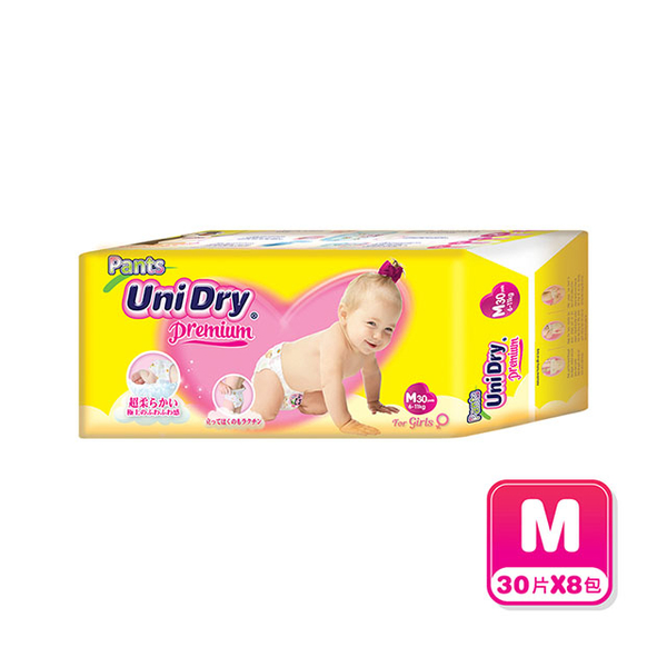 優力褲 嬰兒褲型紙尿褲特級版女生版M30片x8包/箱