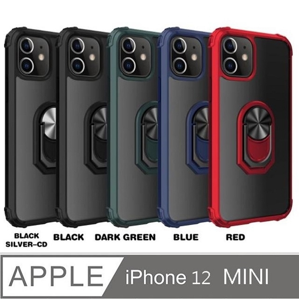 iPhone 12 mini Transparent Acrylic Back Cover Four Corners Anti-drop Ring Stand Phone Case Protective Case Cover (Black Frame)