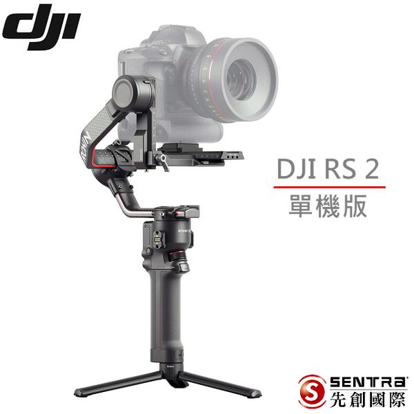 (dji)DJI RS2 stand-alone version of pioneer company goods