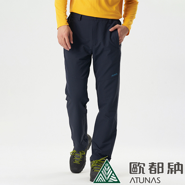 (atunas)[ATUNAS] Men's elastic casual trousers (A8PABB05M dark blue/anti-UV/sun protection)