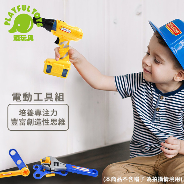 Children's power tool set 6102