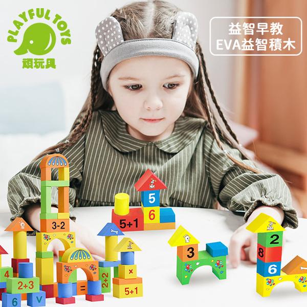 EVA puzzle assembly building blocks 2832