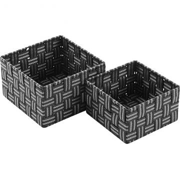 VERSA 方形編織收納籃2件(灰白)