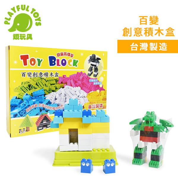 Taiwan-made Variety Creative DIY Building Block Box 7107