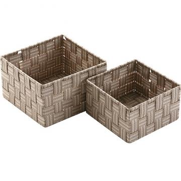 VERSA 方形編織收納籃2件(黃白)