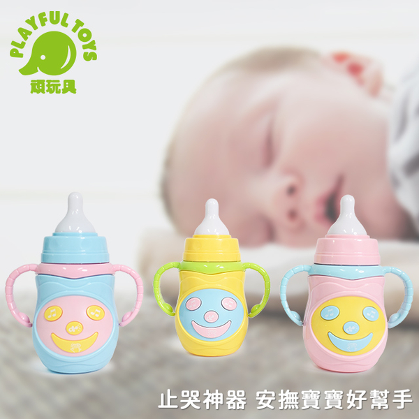 Colorful light music baby bottle 603