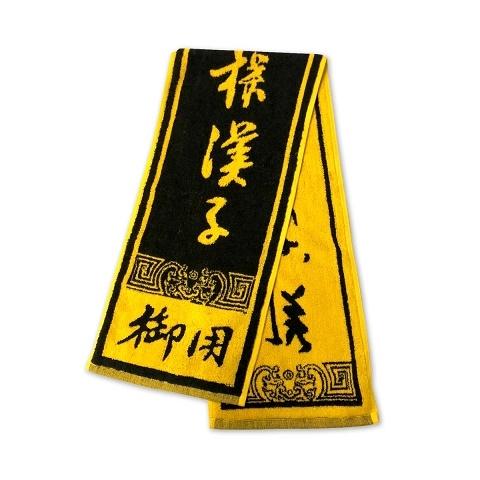 故宮精品 運動毛巾