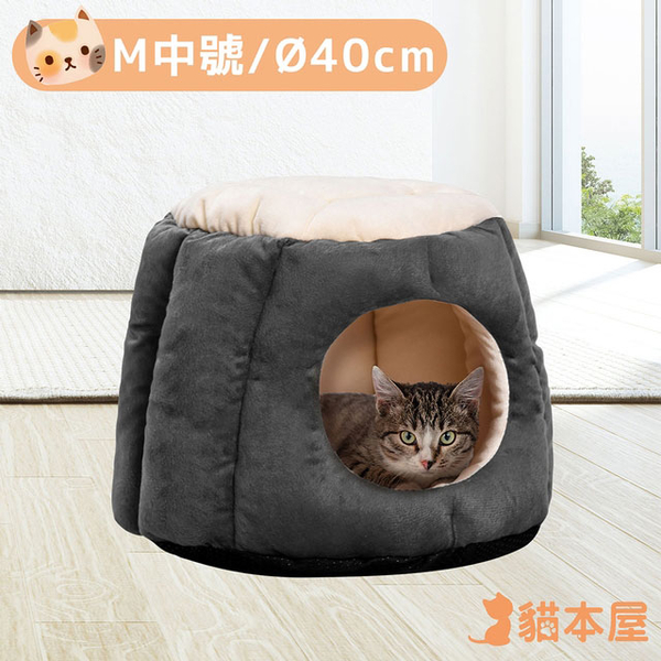 Cat House Pumpkin Shaped Thick and Warm Pet Nest (M Medium)-Gray
