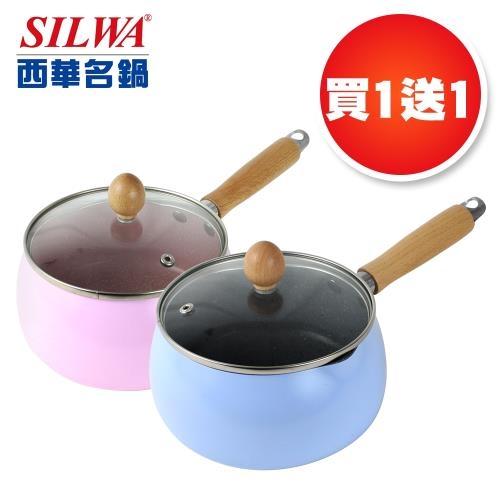 【SILWA 西華】馬卡龍合金不沾牛奶鍋14cm二入組(薔薇粉+寧靜藍)