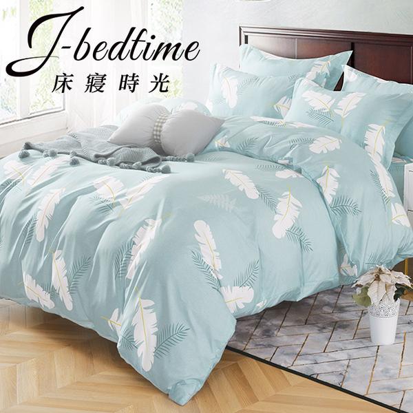 (j-bedtime)【J-bedtime】Taiwan-made tencel velvet double four-piece dual-use cotton bedspread set-soft wings