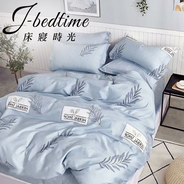 (j-bedtime)【J-bedtime】Taiwan-made Tenveler Double Four-piece Cotton Bed Cover Set-Rosemary Language