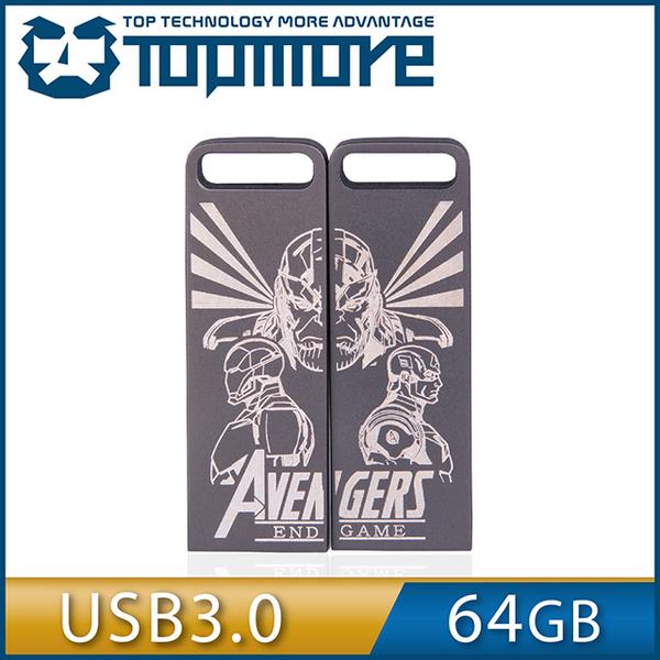 達墨TOPMORE 漫威系列ZXM 創意雙拼款2入組 64GB USB3.0