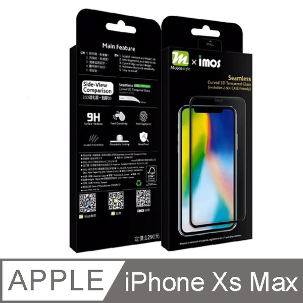 imos x Mobilestyle 【 iPhone XS MAX 】6.5吋 點膠3D 滿版玻璃貼 防塵 9H