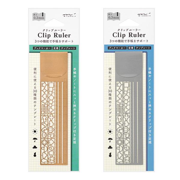 """(midori)Japan MIDORI """"Clip Ruler Clip Ruler"""""""