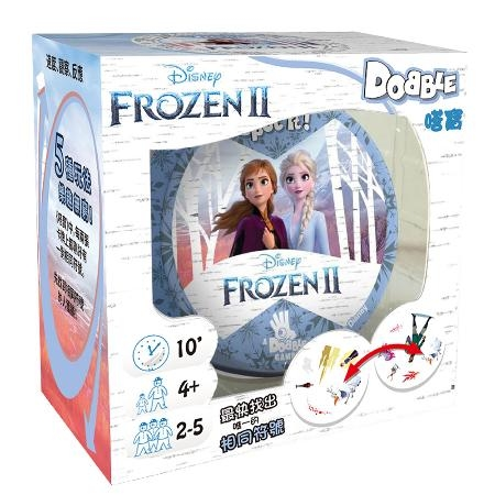 (gokids)Dobble: Frozen 2 (Chinese Version) Dobble Frozen II