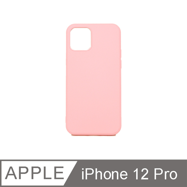 【iPhone 12 Pro 6.1吋】矽膠動感系列防摔手機保護殼 - 粉色