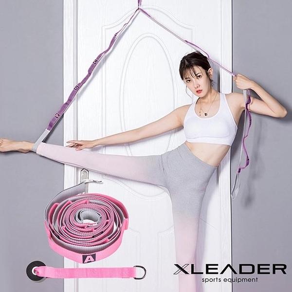 Leader X 門扣款 環節式分隔瑜珈繩 伸展訓練帶 拉筋帶 粉紅
