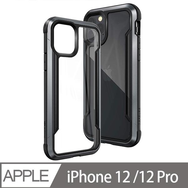 X-Doria DEFENSE SHIELD iPhone 12/12 Pro 6.1吋 刀鋒極盾耐撞擊防摔手機殼-尊爵黑