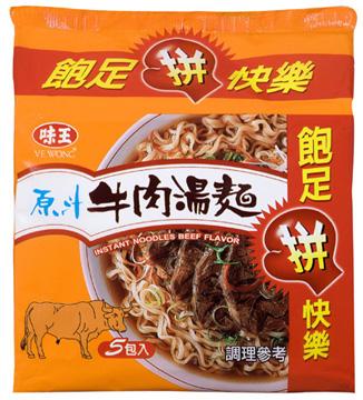 (VE WONG)VE WONG Original Beef Noodles (5 bags x 6 bags / box)
