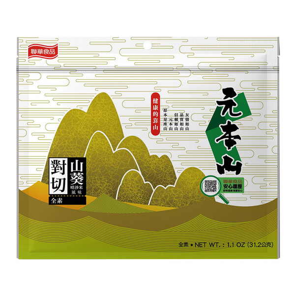 Yuanbenshan Wasabi (Washami) Flavor Double Cut (31.2g/Pack)