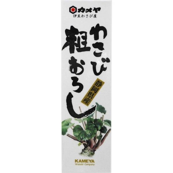 龜谷山葵醬(粗粒) (50g)