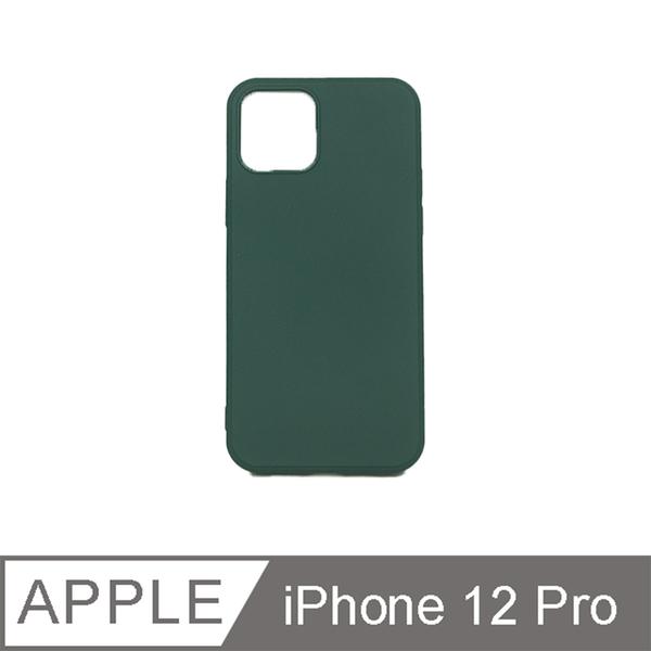 【iPhone 12 Pro 6.1吋】矽膠動感系列防摔手機保護殼 - 暗夜綠