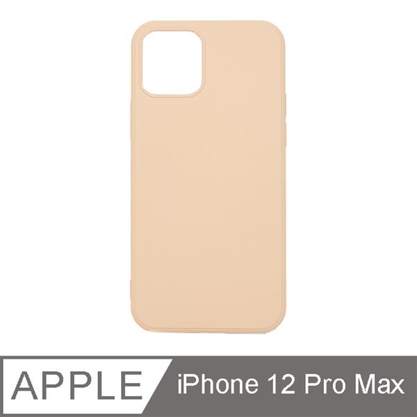 【iPhone 12 Pro Max 6.7吋】矽膠動感系列防摔手機保護殼 - 粉砂色