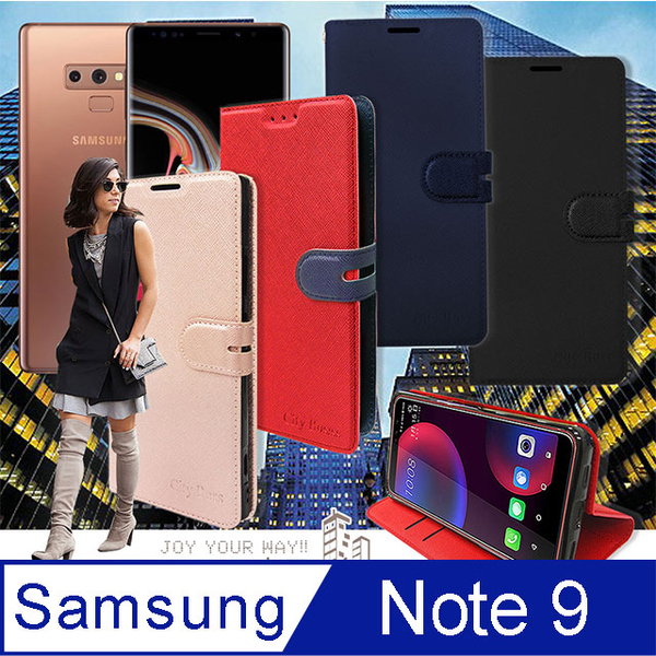 CITY Metropolis Samsung Galaxy Note 9 card stand magnetic mobile phone holster with hanging holes