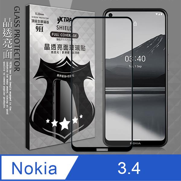 VXTRA 全膠貼合 Nokia 3.4 滿版疏水疏油9H鋼化頂級玻璃膜(黑)