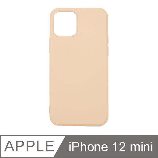 【iPhone 12 mini 5.4吋】矽膠動感系列防摔手機保護殼 - 粉砂色