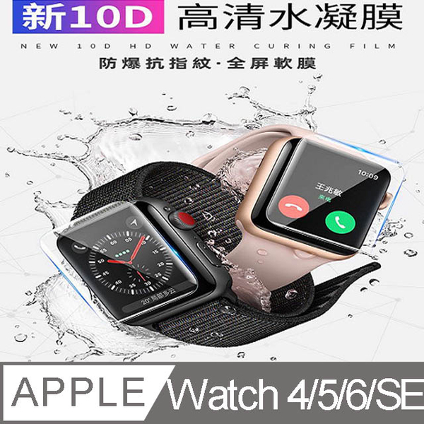 (JIEN HONG)Apple Watch 4 5 6/SE (40mm)