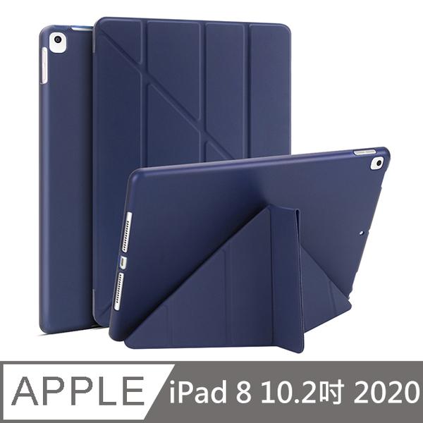 磁性翻蓋透明保護殼 for iPad 8 10.2吋 2020 (藍)
