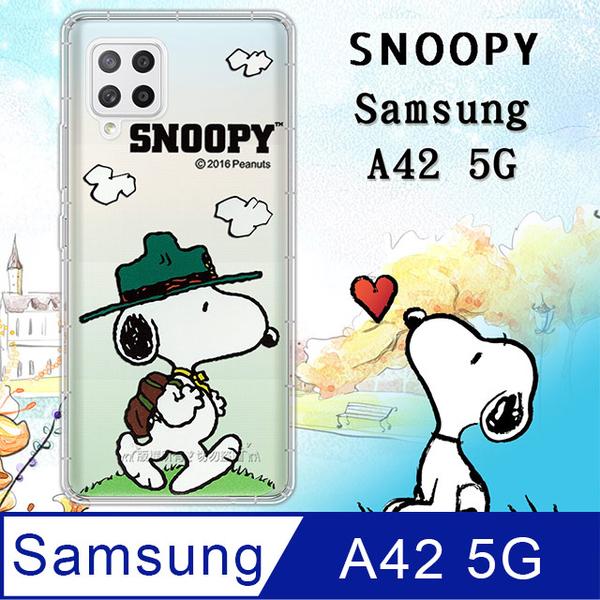 史努比/SNOOPY 正版授權 三星 Samsung Galaxy A42 5G 漸層彩繪空壓手機殼(郊遊)