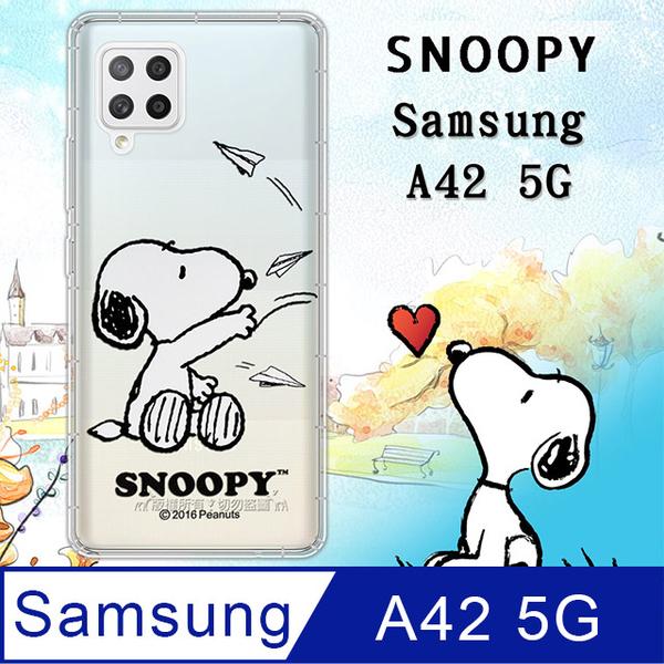 史努比/SNOOPY 正版授權 三星 Samsung Galaxy A42 5G 漸層彩繪空壓手機殼(紙飛機)