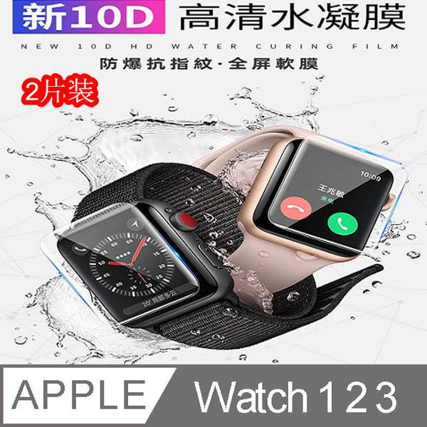 (JIEN HONG)Apple Watch 1 2 3 (38mm)