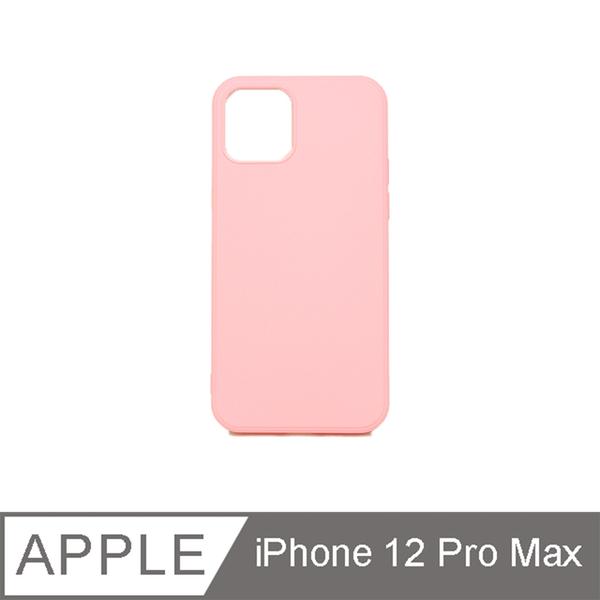 【iPhone 12 Pro Max 6.7吋】矽膠動感系列防摔手機保護殼 - 粉色