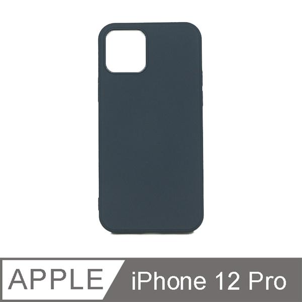 【iPhone 12 Pro 6.1吋】矽膠動感系列防摔手機保護殼 - 深藍色