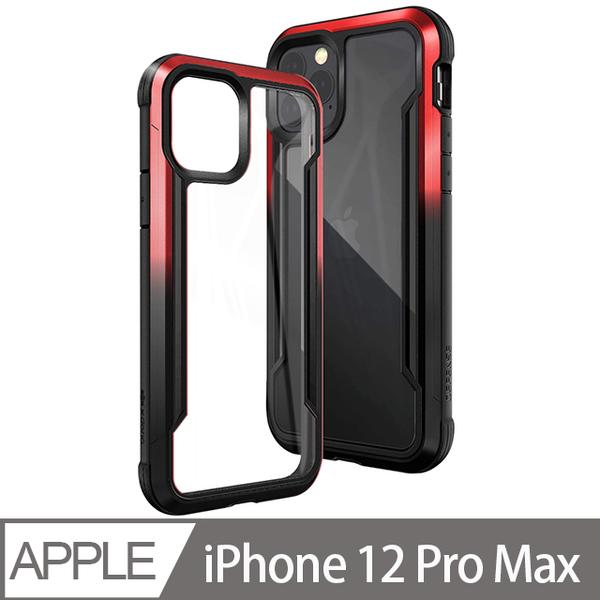 X-Doria DEFENSE SHIELD iPhone 12 Pro Max 6.7吋 刀鋒極盾耐撞擊防摔手機殼-黑紅漸層