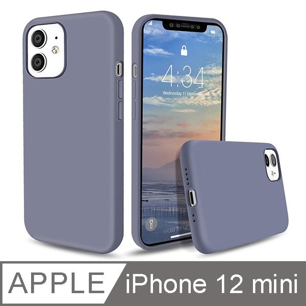 純色馬卡龍防摔保護殼 for iPhone 12 mini (淺紫)