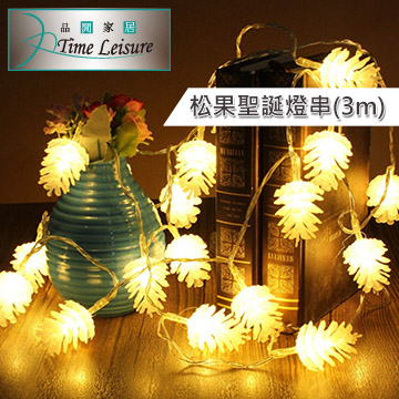 Time Leisure LED party decoration/Christmas lighting string (pine cone/warm white/3M)