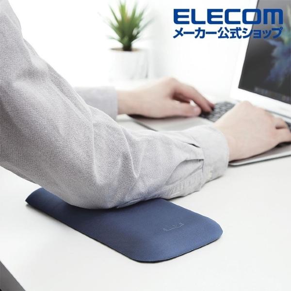 ELECOM ELVE 手肘記憶舒壓墊(肘部支撐)-方型藍