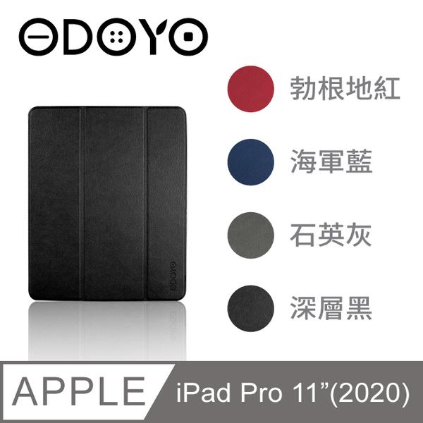 (ODOYO)ODOYO iPad Pro 11-inch Smart Sleep Ultra Slim Case-Deep Black
