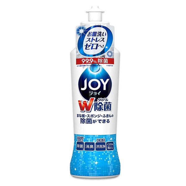 日本JOY制菌濃縮洗碗精190ml-微香(藍)